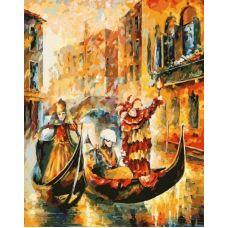 Живопись по номерам Венецианская гондола, 30x40, Белоснежка