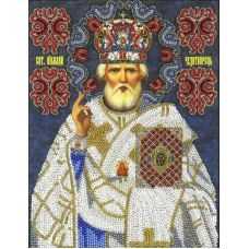 Набор для вышивания Николай Чудотворец, 19,5x25,5, Вышиваем бисером