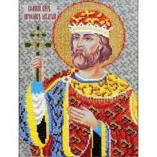 Набор для вышивания Святой Ярослав, 19x25, Вышиваем бисером