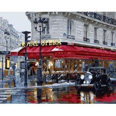 Живопись по номерам Королевская опера дождливым вечером, 40x50, Paintboy, GX33250