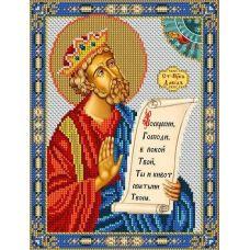 Набор для вышивания Святой Давид, 20x26,5, Вышиваем бисером