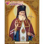 Мозаика стразами Икона Святитель Лука, 22x28, частичная выкладка, Алмазная живопись