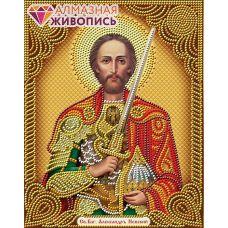 Мозаика стразами Икона Святой Александр Невский, 22x28, частичная выкладка, Алмазная живопись