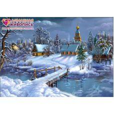 Мозаика стразами Зима в деревне, 60x40, полная выкладка, Алмазная живопись
