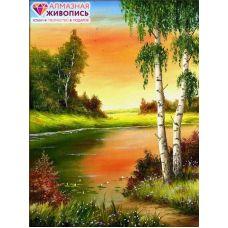 Мозаика стразами Березка у берега, 30x40, полная выкладка, Алмазная живопись