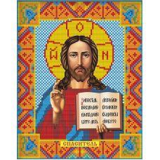 Мозаика стразами Икона Спаситель, 22x28, частичная выкладка, Алмазная живопись