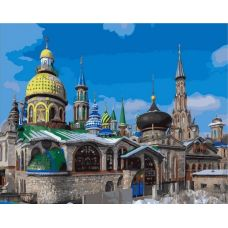 Живопись по номерам Храм всех религий, 40x50, Paintboy, GX39344