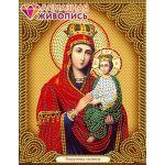 Мозаика стразами Икона Споручница Грешных, 22x28, частичная выкладка, Алмазная живопись