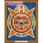 Мозаика стразами Икона Всевидящее Око Божие, 22x28, частичная выкладка, Алмазная живопись
