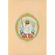Набор для вышивания с бисером и паспарту Христос Воскрес, 24x26 (13x15), Матренин посад