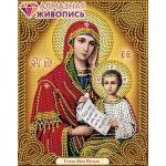 Мозаика стразами Икона Богородица Утоли мои печали, 22x28, частичная выкладка, Алмазная живопись