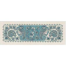 Набор для вышивания крестом Салфетка/ПаноМорской конёк, 45x16, Риолис, Сотвори сама