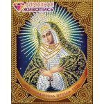 Мозаика стразами Икона Остробрамская Богородица, 22x28, частичная выкладка, Алмазная живопись