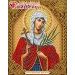 Мозаика стразами Икона Святая Валентина, 22x28, частичная выкладка, Алмазная живопись