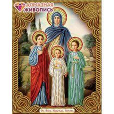 Мозаика стразами Икона Святые Вера Надежда Любовь, 22x28, частичная выкладка, Алмазная живопись