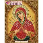 Мозаика стразами Икона Богородица Семистрельная, 22x28, частичная выкладка, Алмазная живопись