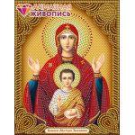 Мозаика стразами Икона Богородица Знамение, 22x28, частичная выкладка, Алмазная живопись