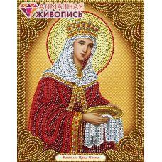 Мозаика стразами Икона Святая Елена, 22x28, частичная выкладка, Алмазная живопись