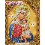 Мозаика стразами Икона Богородица Отчаянных Единая Надежда, 22x28, частичная выкладка, Алмазная живопись