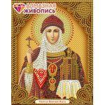Мозаика стразами Икона Святая Княгиня Ольга, 22x28, частичная выкладка, Алмазная живопись