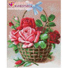 Мозаика стразами Корзинка роз, 24x30, полная выкладка, Алмазная живопись