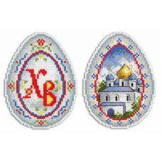 Набор для вышивания крестом на пластиковой основе Светлый праздник, 11x8, Жар-Птица (МП-Студия)