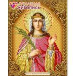 Мозаика стразами Икона Святая Екатерина, 22x28, частичная выкладка, Алмазная живопись