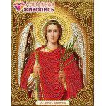Мозаика стразами Икона Ангел Хранитель, 22x28, частичная выкладка, Алмазная живопись