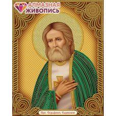 Мозаика стразами Икона Святой Серафим Саровский, 22x28, частичная выкладка, Алмазная живопись