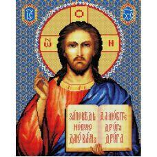Алмазная мозаика Господь Вседержитель, 40x50, полная выкладка, Белоснежка