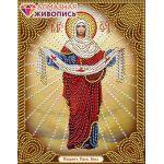Мозаика стразами Икона Покров Пресвятой Богородицы, 22x28, частичная выкладка, Алмазная живопись