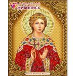 Мозаика стразами Икона Святая Надежда, 22x28, частичная выкладка, Алмазная живопись