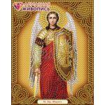 Мозаика стразами Икона Архангел Михаил, 22x28, частичная выкладка, Алмазная живопись