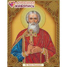 Мозаика стразами Икона Святой Князь Владимир, 22x28, частичная выкладка, Алмазная живопись