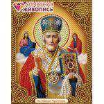 Мозаика стразами Икона Святой Николай Чудотворец, 22x28, частичная выкладка, Алмазная живопись
