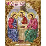 Мозаика стразами Икона Святая Троица, 22x28, частичная выкладка, Алмазная живопись