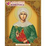 Мозаика стразами Икона Святая Великомученица Ирина, 22x28, частичная выкладка, Алмазная живопись