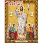 Мозаика стразами Икона Воскресение Христово, 22x28, частичная выкладка, Алмазная живопись